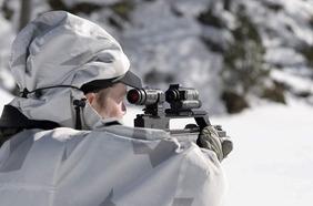 Прицел для охотничьего оружия