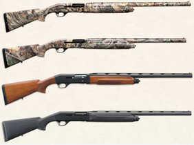 Продажа охотничьих ружей