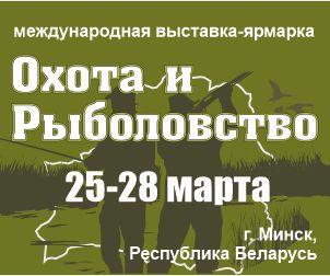 Специализированная выставка-ярмарка пройдет в Футбольном манеже по адресу пр-т Победителей, 20/2....