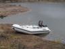 Комплект лодка БРИГ + мотор МЕРКУРИЙ-5
