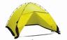 Продам палатку каркасно дуговую Comfortika