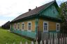 Дом + строения