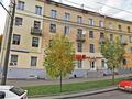 Ветеринарная Станция Партизанского района