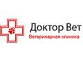 Доктор Вет, Минск, проспект Рокоссовского, д 2